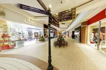 navigation-shopping-center-evropa-16