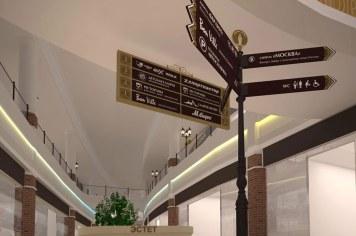 navigation-shopping-center-evropa-17