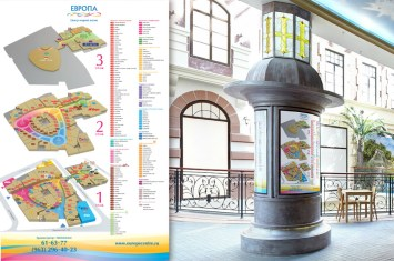 navigation-shopping-center-evropa-35