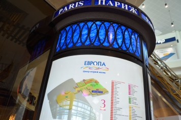 navigation-shopping-center-evropa-37