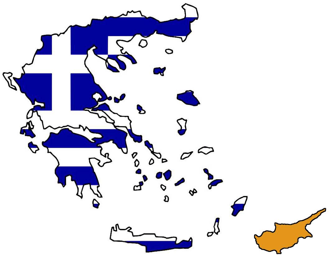 Unde este ciprul de pe hartă. Unde este insula Cipru? Împărțirea teritorială a insulei
