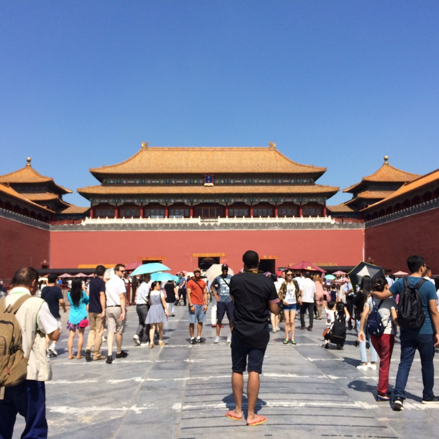 Gate of The Forbidden City