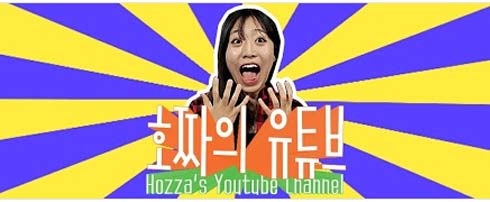 Hozza's YouTube banner image
