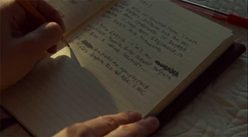 Helena's notebook