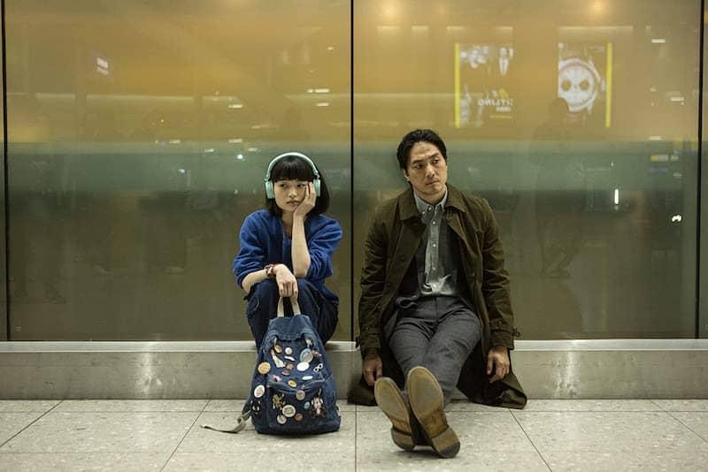 Aoi Okuyama and Takehiro Hira in Giri/Haji
