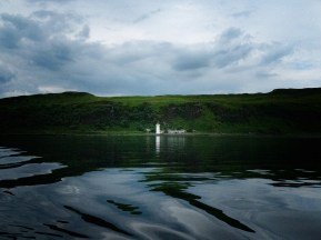 Kilchoan - Lighthouses of scotland