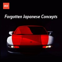 Forgotten Japanese Concept Cars