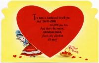 sample valentine card message
