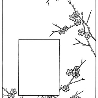 Embroidery Picture Frame ~ Free Vintage Clip Art