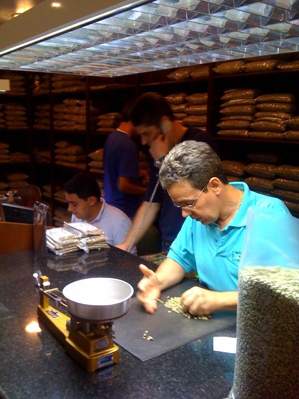Coffee Grading and sample prep 2 BRAZIL - RIO VERDE %100 ACAIA