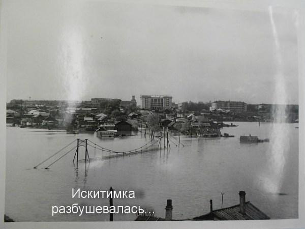 Весенние фото 60-х годов | Фотографии старого Кемерова
