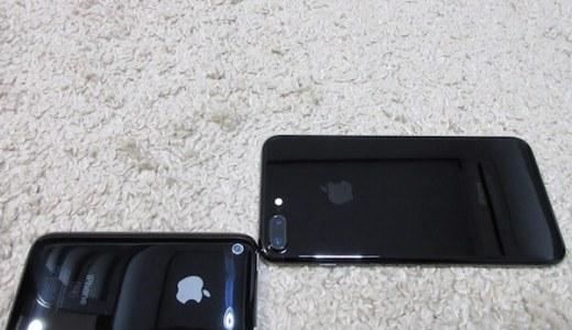 iPhone7plusに変えた!やっぱり大きい