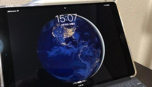 iPad Pro 10.5 ケース  Smart Keyboard対応 Apple Pencil収納スロット付きを購入
