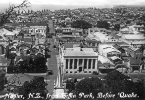 View from Tiffen Park (pre-earthquake)