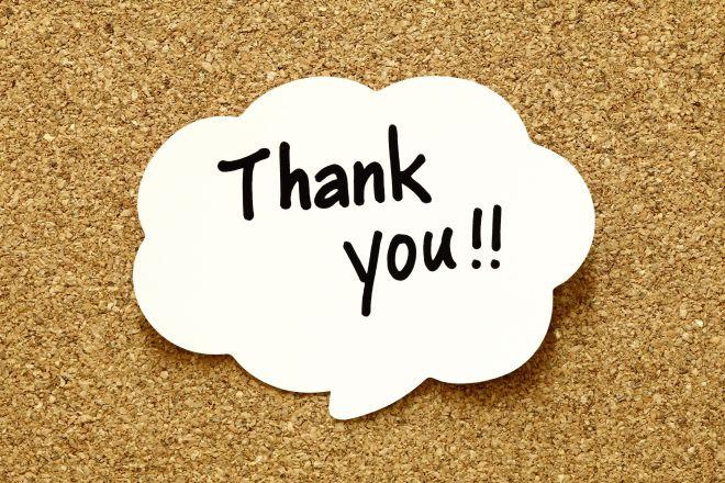 thank-you-185078737-58adfa013df78c345b0837e7