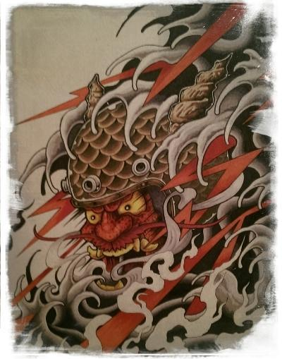 Ancient Hamna-shin