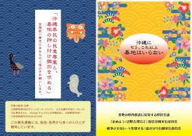 20170220_okinawa-leaf