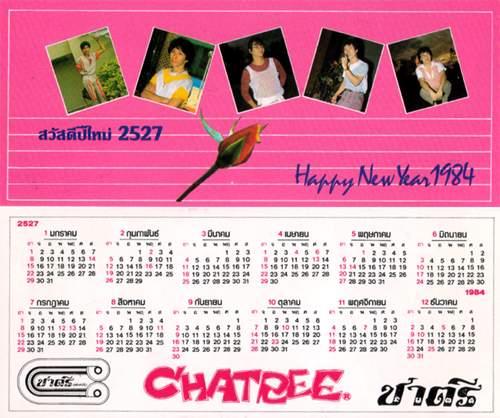 card2527