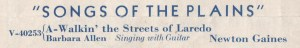 A listing for one of Gaines' records in a 1930 Victor supplemental.