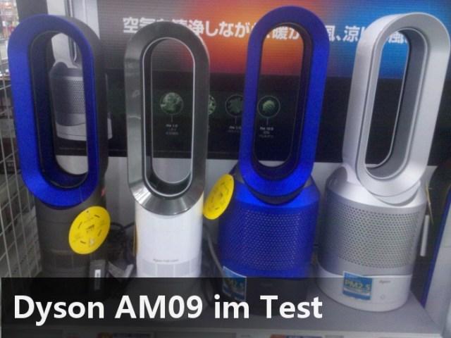 dyson am09 test modelle