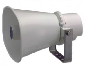 dhaka-Paging Horn Speakers