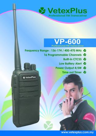 vetex plus walkie talkie 600