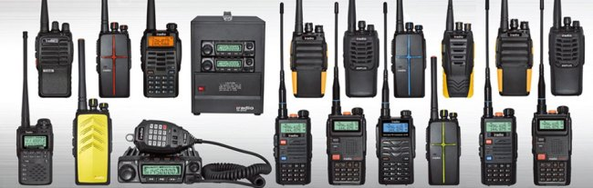 walkie-talkie-supplier-bd