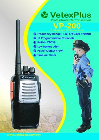 vetex plus walkie talkie 200