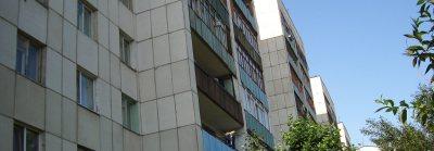 Девятиэтажный дом советских времён, фото, Олег Чувакин, повесть Плагиат по требованию
