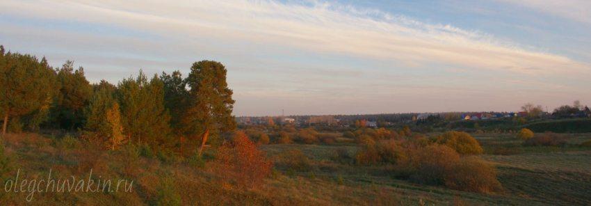 Осенний закат, русский язык, смерть грамотности, Олег Чувакин