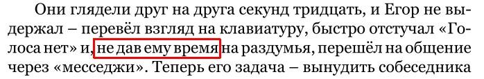 Светлана Волкова, Санкт-Петербург, Процесс, унтерлингв, фонопурист, ёфикатор
