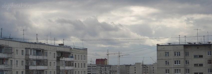 Город, дома, фото, Вещунья, рассказ, Олег Чувакин, 1994, вселенское средоточие, ванная комната