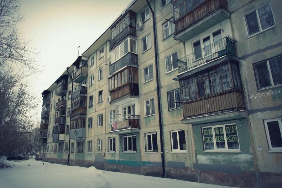 Тюмень, город, фото, дома, окна, хрущёвки, 2016, февраль