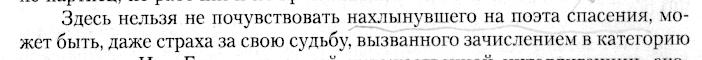 Мазаев, Искусство и большевизм, 1920-1930, КомКнига, 2007