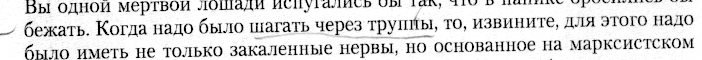 Мазаев А. И., Искусство и большевизм, М.: КомКнига