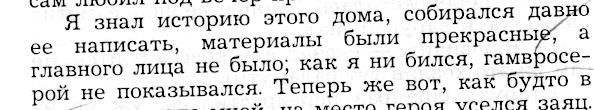 Пришвин М. М., Собрание сочинений в 3 томах, Терра — Книжный клуб, отзывы