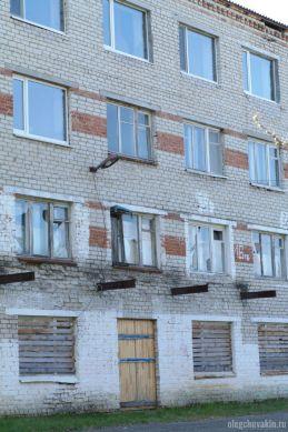 Сельское ПТУ, закрыто, развал, распад, деревня, катастрофа, Россия, фото