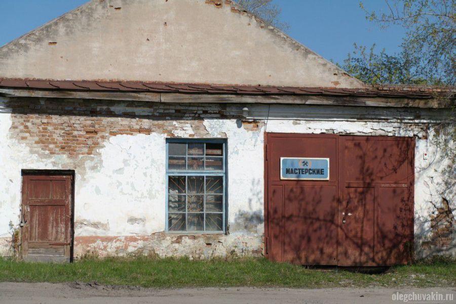 Мастерские, ПТУ, село, фото