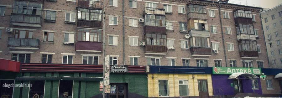 City, город, Тюмень, пятиэтажный дом, фото, выборы Единой России, 18 сентября 2016 года