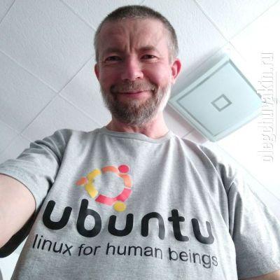 Олег Чувакин, 2020, Linux, Ubuntu, футболка