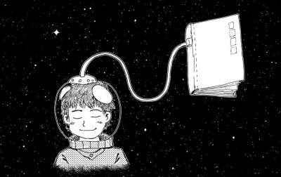 Книга, мальчик, скафандр, мечта, космос, фантазия, сказка, роман