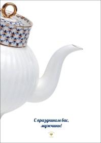 Постер к 23 февраля