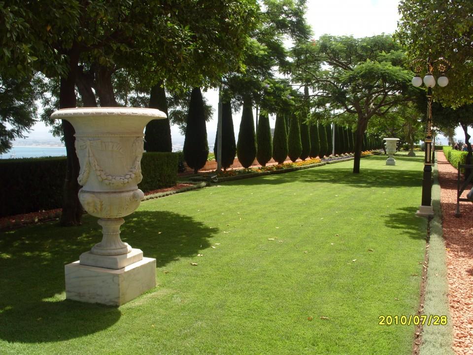 Ярусы Бахайских садов