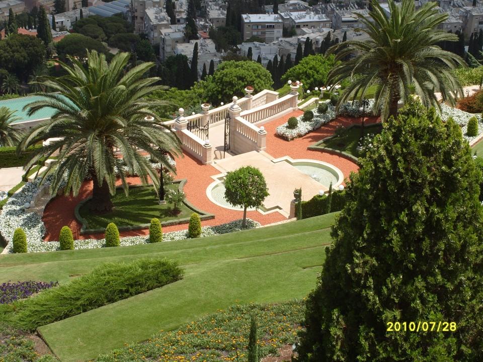 Верхний ярус Бахайских садов