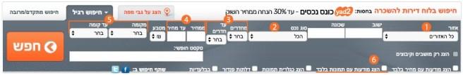 панель поиска yad2