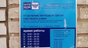 IMG_20131026_141151