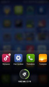 Screenshot_2013-12-10-01-42-51