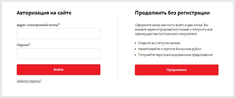 mvidep_oformit_zakaz