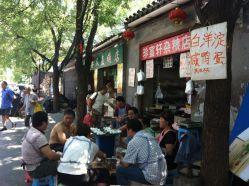 Calles de Pekín