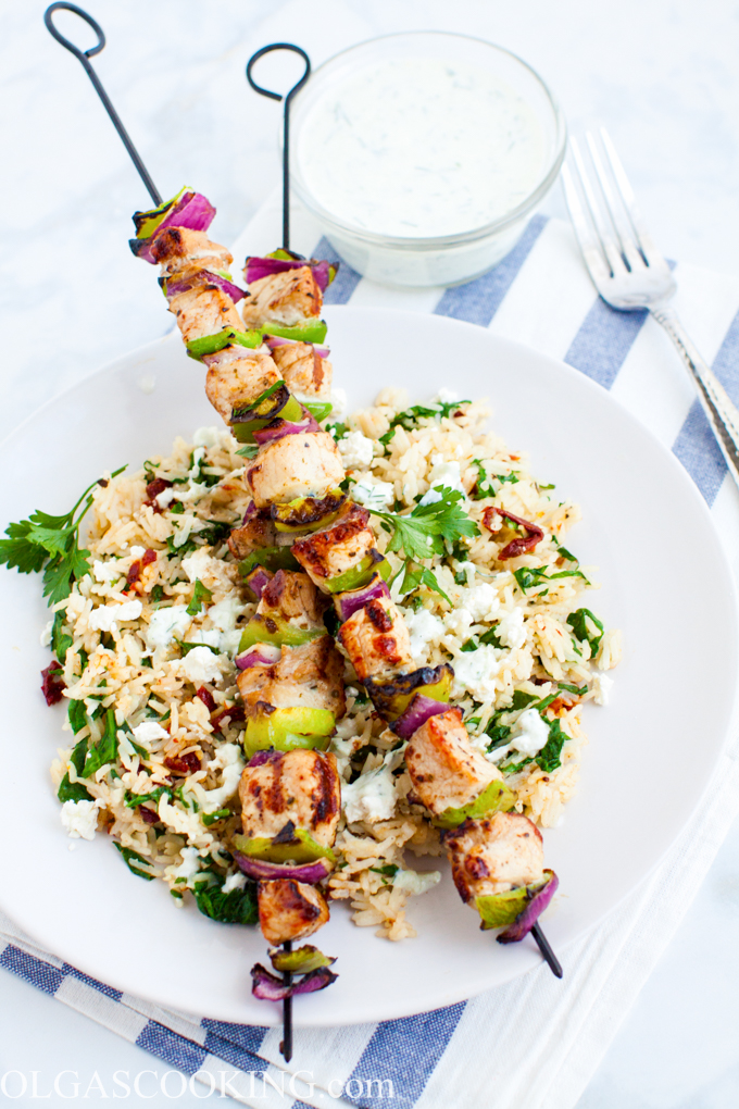 Greek Style Pork Kabobs and Rice #sponsored #ad